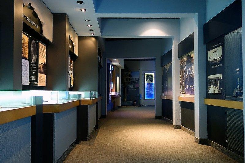 הקמת המוזיאון